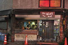 A shop at  back alley Kabukicho:Tokyo, japan