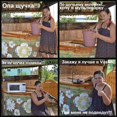 Фотоконкурс Vasko.Ru - Улыбнись с Васко ;-) #фото #конкурс #инстаграм #интернет #магазин #васко #улыбка #smile #vasko #vaskoru #instagram