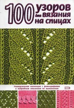 knitting patterns 100  @ Af 3/1/13 wzorów na druty