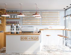 """Check out this project: """"Coffee and People cafe interior"""" www.n… Check out this project: """"Coffee and People cafe interior"""" www. Bakery Interior, Restaurant Interior Design, Shop Interior Design, Coffee Cafe Interior, Modern Restaurant, Cafe Bar, Cafe Shop Design, Small Cafe Design, Cafe Counter"""