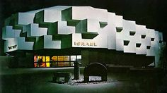 Israel Pavilion at Expo 67 by Arieh Sharon Expo 67, Canada 150, Of Montreal, World's Fair, Installation Art, Art History, Photos, Pictures, Hem