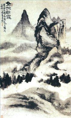 淸代 - 石濤 - 金竺朝霞                           Shi Tao (1642–1707), born Zhu Ruoji (朱若極) was a Chinese landscape painter and poet during the early Qing Dynasty.