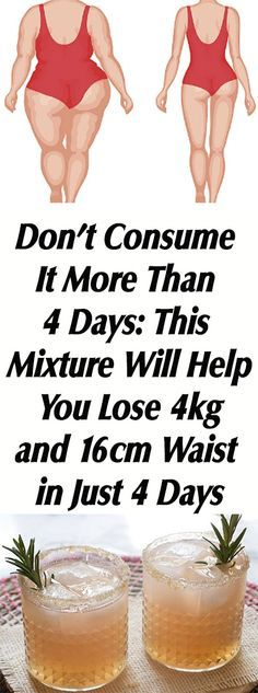 This Recipe Will Help You Lose Weight 4kg and 16cm Waist in Just 4 Days#fitness #beauty #hair #workout #health #diy #skin #Pore #skincare #skintags #skintagremover #facemask #DIY #workout #womenproblems #haircare #teethcare #homerecipe