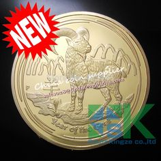 2015 Year of the Goat Gold plated Chinese 12 zodiac commemorative coin