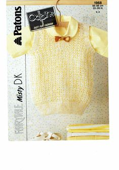Patons Vintage Boys Knit Vest by VintagelyPatternly on Etsy