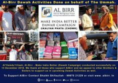 Mumbai, Campaign, Activities, Baseball Cards, Blog, How To Make, Bombay Cat, Blogging