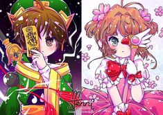 Sakura Kinomoto, Syaoran, Cute Kawaii Drawings, Kawaii Doodles, Manga Anime, Anime Guys, Person Drawing, Kawaii Illustration, Card Captor