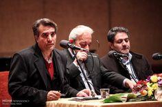 لزومی برای برگزاری مناقصه برای سی و یکمین جشنواره موسیقی فجر وجود ندارد  http://www.hezarehinfo.net/news-details/869