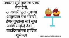 Birthday Wishes For Mother, Birthday Wish For Husband, Happy Birthday Wishes Images, Birthday Wishes Funny, Wishes For Husband, Wishes For Friends, Husband Love, Language, Hubby Love