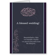 289 best congratulations greeting cards images on pinterest islamic flower dua congratulations wedding card m4hsunfo