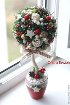 In this DIY tutorial, we will show you how to make Christmas decorations for your home. The video consists of 23 Christmas craft ideas. Christmas Topiary, Christmas Centerpieces, Xmas Decorations, Christmas Wreaths, Christmas Ornaments, Topiary Centerpieces, Christmas Makes, All Things Christmas, Christmas Home