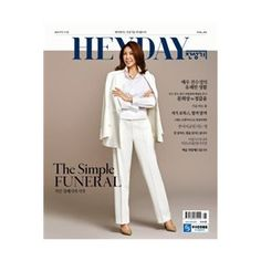 Yahoo!ショッピング - HEY DAY (韓国雑誌) / 2017年11月号  [韓国語] [海外雑誌] [HEY DAY]|韓国音楽専門ソウルライフレコード