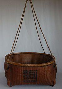 Japanese Large Hanging Bamboo Basket.