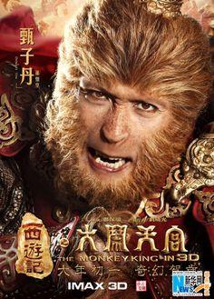 New poster for 'The Monkey King' starring Aaron Kwok, Chow Yun Fat, Donnie Yen, Eddie Cheung, Gigi Leung, Hai Yitian, Joe Chen, Kelly Chen, Liu Hua, Peter Ho, Xia Zitong and Zhang Zilin
