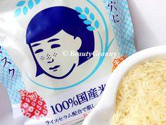 Keana Nadeshiko Rice Mask отзыв. Японские тканевые маски. Coconut Flakes, Spices, Spice