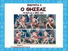 Greek History, Creta, School Staff, Greek Mythology, Kai, Teaching, Children, Movie Posters, Homework