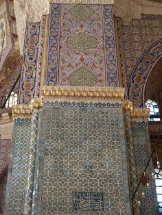 Istanbul, Turkey: Yeni Camii (New Mosque): tiles and decoration (1597-1663)