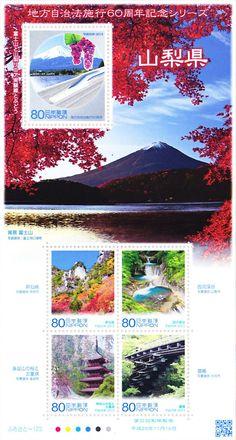 YAMANASHI Stamp Sheet 2013 - MMH Collectibles Japan