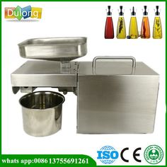 Best selling stainless steel commercial oil press home  machine DL-ZYJ05A