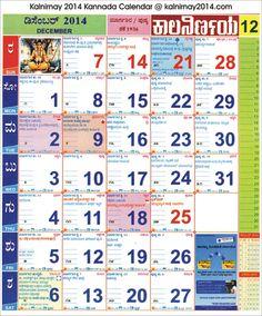 2019 February Calendar In Kannada