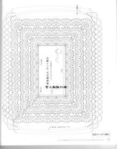 2cb4ec101d41 (546x700, 234Kb)