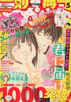 Post with 0 votes and 2615 views. Manga Art, Anime Manga, Anime Art, Anime Cover Photo, Poster Anime, Japanese Poster Design, Kimi Ni Todoke, Manga Covers, Hello Kitty