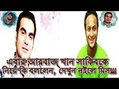 -BANGLA NEWS365