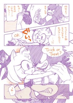 ソニエミ?漫画(季節はずれ) [17] Sonic And Amy, Sonic Fan Art, Sonic Boom, Amy Rose, Sonic The Hedgehog, Hedgehog Art, Sonamy Comic, Sonic Unleashed, Rouge The Bat