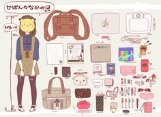 w Bag Illustration, Illustrations, What's In My Backpack, Meet The Artist, Fan Art, Aesthetic Art, Drawing Reference, Cute Drawings, Cute Art