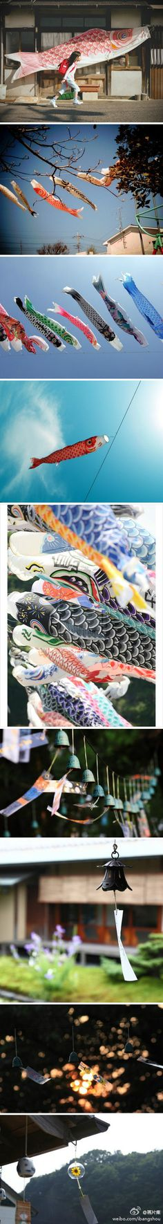 "Koinobori, meaning ""carp streamer"" in Japanese, are carp-shaped wind socks traditionally flown in Japan to celebrate Children's Day and Japanese wind chimes"