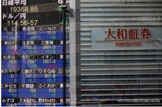 Bursa Jepang Pagi Ini Saat Pemibukaan Naik Didorong Optimisme Laba