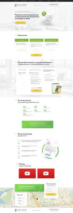 """Дизайн Landing Page """"Легализация документов"""""""