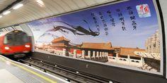 China Tourism - London Billboard - Outdoor