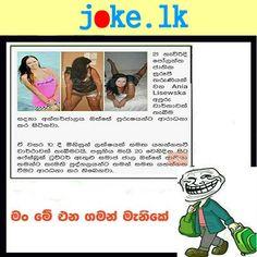 Record Breaking Women Sinhala Funny Gag Sinhala Funny Jokes Sri Lankan Best Jokes Humor Funny Fiction Cartoon Memes