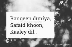 Shayari Desi Quotes, Boy Quotes, Jokes Quotes, Life Quotes, Deep Words, True Words, First Love Quotes, Zindagi Quotes, Quotations