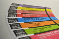 Colourful and bold ticket design