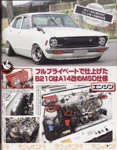 Datsun 120Y Sunny Sedan