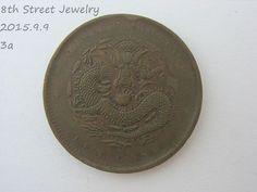 Unknown CHINA Copper DRAGON Coin #3 28mm Ten Cash