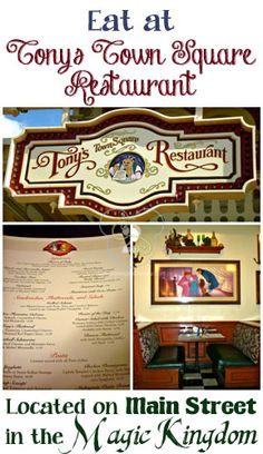 If you are looking for excellent Italian food in Disney World, check out Tony's Town Square Restaurant!