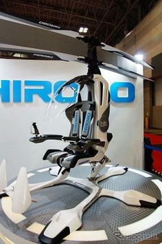 cool single person helicopter. Almost looks like a weird creature. /: lol
