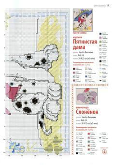 101 Dalmatian/ Dumbo chart keys 2 of 3