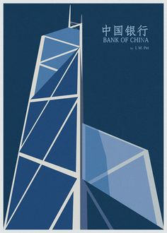 World architecture posters by André Chiote: Bank of China.