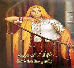 Eastern art  slide 23 (Smile Sentient) Tags: nottingham poetry pakistani sher kavita naina ghazal farzana urdu poetess nazm shairi