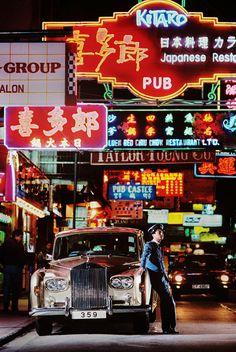 Hong Kong today. Steve Mc Curry.