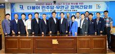 무안군, 더불어민주당-국민의당과 각각 정책간담회 개최