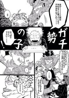 My Hero Academia 2, Hero Academia Characters, Fictional Characters, Anime Artwork, Boku No Hero Academy, Manga, Comics, Hawks, Ships