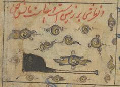 """The 1st lunar mansion of Taurus: الثُّرَيَّا """"Al Thurayyā"""" (the little thick set group) in Arabic, कृत्तिका """"Kṛttikā"""" in Sanskrit. Symbolized by an axe in Jyotish. From [Wellcome MS Persian 373] Thumbnail 164 of Nujum al-'Ulum 'Stars of Sciences' copied from an earlier work (dated AD 1575), which was probably commissioned by 'Ali' Adil Shah II of Bijapur in India."""