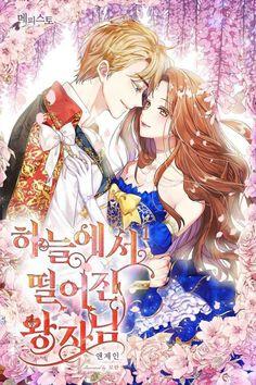 Romantic Anime Couples, Romantic Manga, Anime Couples Manga, Chica Anime Manga, Romance Manga List, Cool Anime Pictures, Manga Story, Cute Anime Coupes, Black Anime Characters