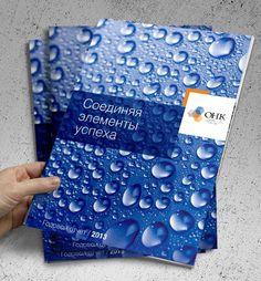 annual report design, annual report