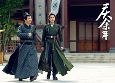 Historical novels just like Qing Yu Nian on Flying Lines. Novel list 2020 you must read ❤❤❤❤ Zhang Ruo Yun, Castle In The Sky, Joy Of Life, Drama Movies, Best Web, Handsome Boys, Lotr, Movie Tv, Novels